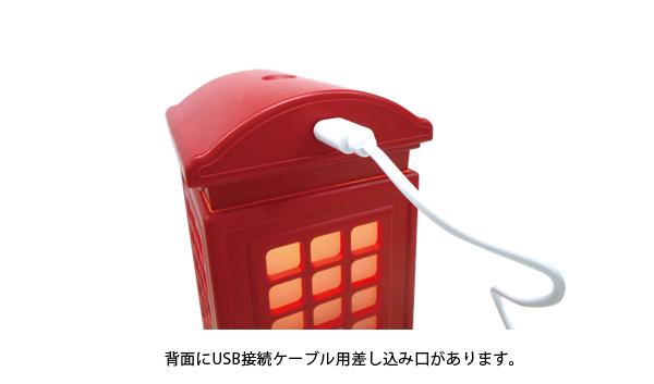 電話ボックス型ディフューザー