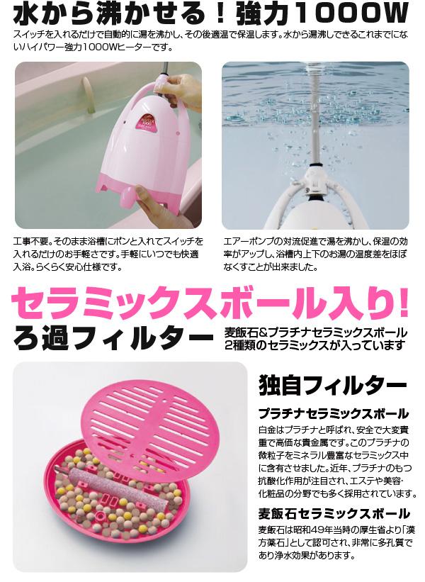 風呂バンス1000エレガンス