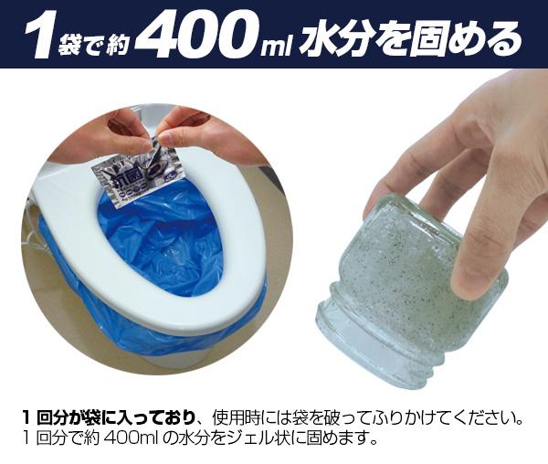 抗菌性非常用トイレ
